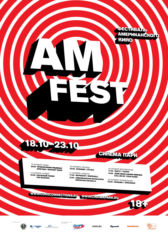 AMFEST 2017 70x100 Cinemapark