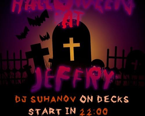HALLOWEEN JEFFRY, вечеринка в Перми