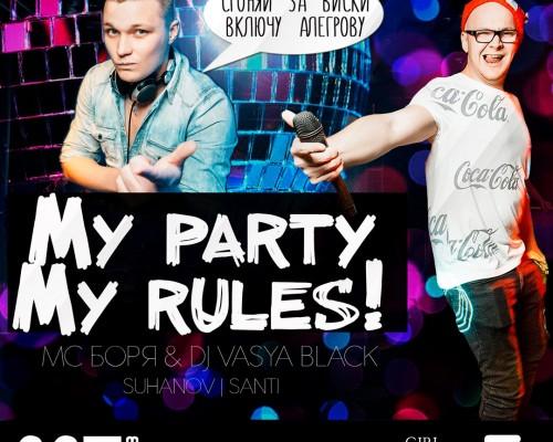 My party my rules, вечеринка  в М5 в Перми