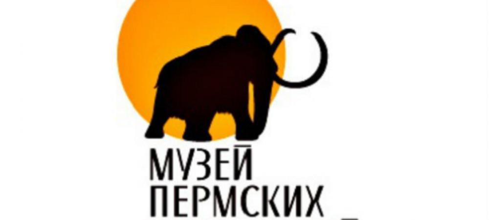 Ночь искусств - Музей пермских древностей