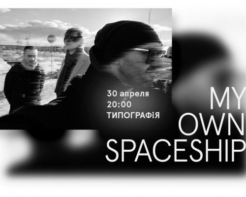 My Own Spaceship, концерт