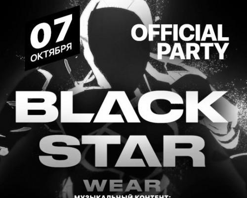 BlackStarWEAR В ДЫМу в Перми