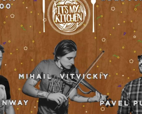 Виниловое Pre Party от it's my kitchen,