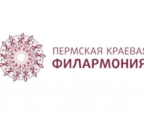 Ночь искусств - Пермская краевая филармония в Перми