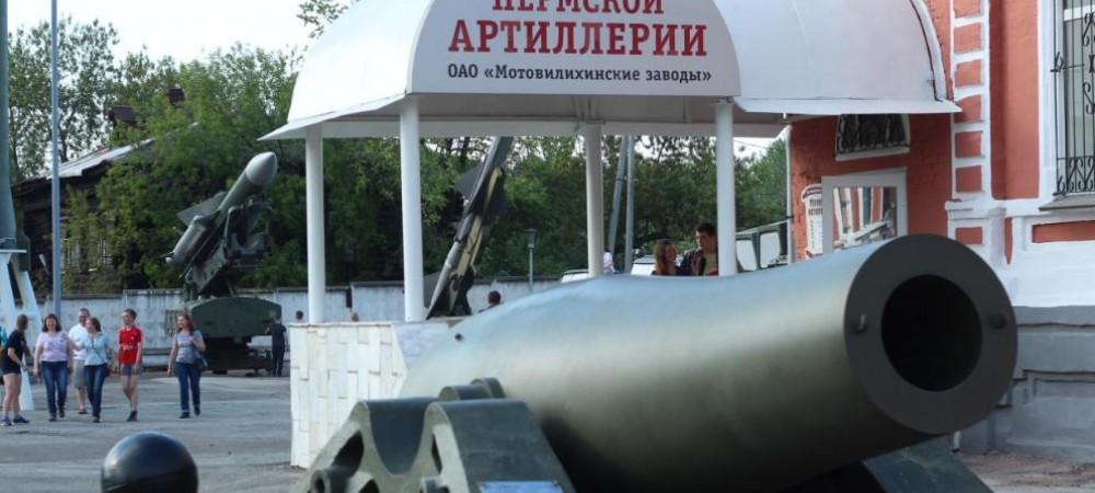 Ночь искусств - Музей пермской артиллерии