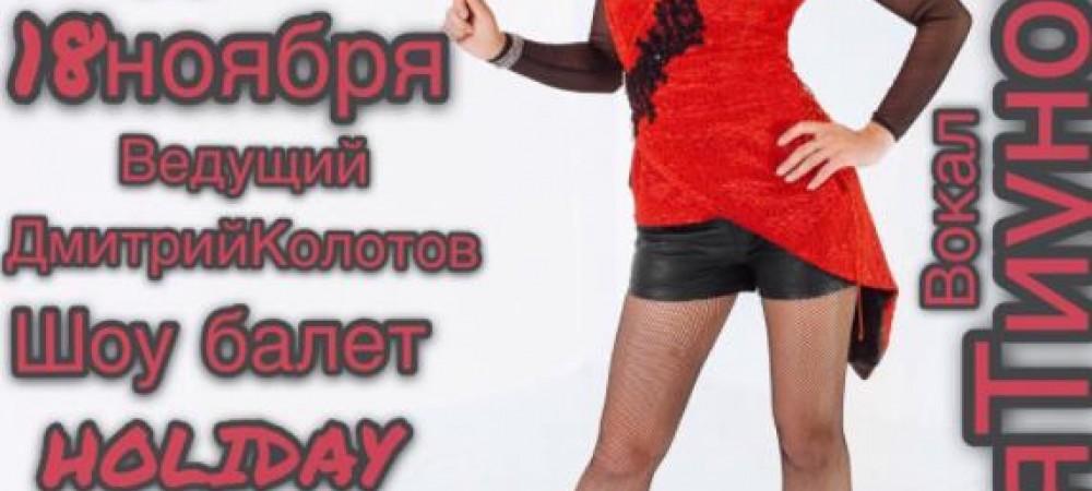 ДЕНЬ РОЖДЕНИЯ ДЕДА МОРОЗА, вечеринка в М5 и Таня Тиунова, в Одессе