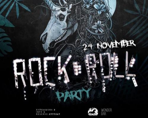 Rock & Roll, вечеринка в WONDER BAR