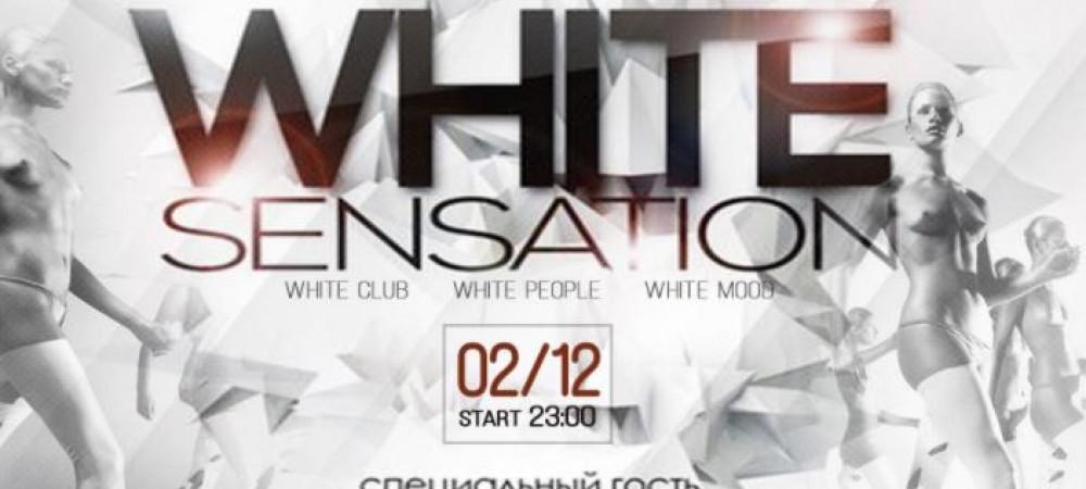 SENSATION WHITE, вечеринка в Перми,