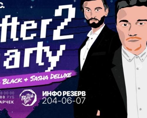 Afterparty 2, вечеринка в Перми в Блэкбаре