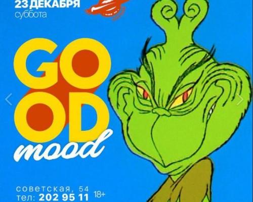 Good Mood, вечеринка в Заябаре