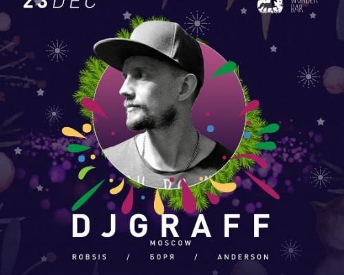 DJ GRAFF, вечеринка в  Wonder Bar