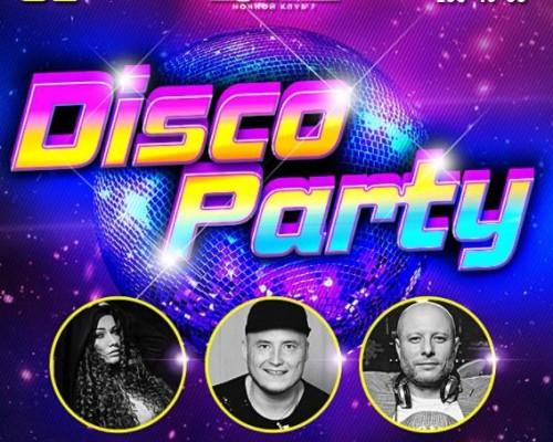 DISCO PARTY, вечеринка в клубе 7.