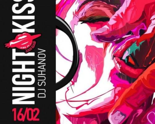 night kiss, вечеринка в ЗаяБар
