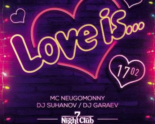 Love IS, вечеринка в клубе 7