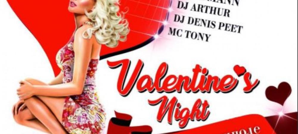 VALENTINE'S NIGHT, вечеринка в Каруселях | Закамск