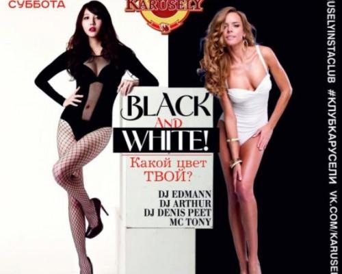 BLACK & WHITE, вечеринка в Каруселях   Закамск
