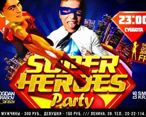 Super heroes party, вечеринка в Shake Room в Перми