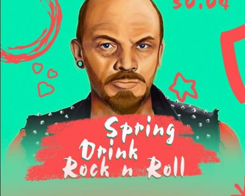 Spring Drink Rock`n`Roll, вечеринка в Wonder bare