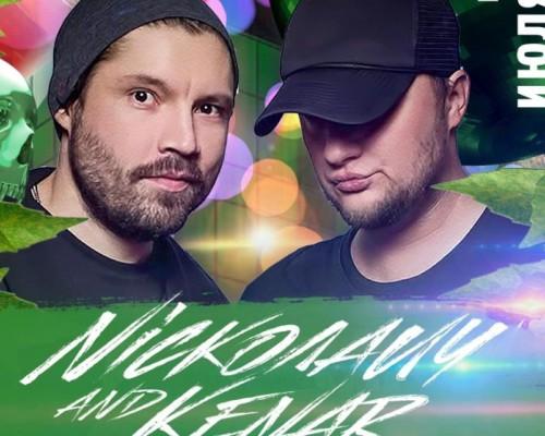 Nickолаич & Kenar, вечеринка в клубе Wonder bar в Перми