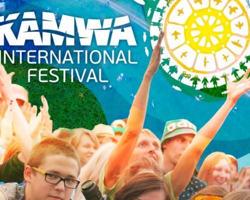 КАМВА - 2018, этно-фестиваль в Хохловке в Перми