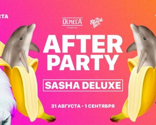 After Party, вечеринки в Black Bar в Перми