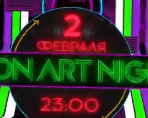 Neon Art night, вечеринка в Shake Room