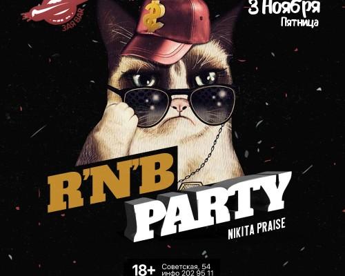 RnB Party, вечеринка