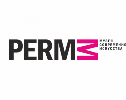 Ночь искусств - Музей современного искусства PERMM