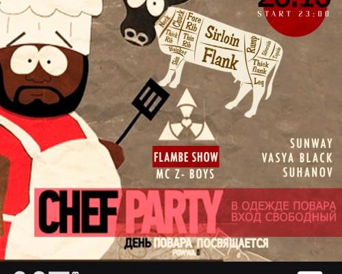 CHEF PARTY / ДЕНЬ ПОВАРА, вечеринка в М5