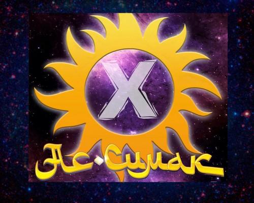 Волшебная звезда - Ас-Симак, XI Международный Чемпионат Искусств Востока