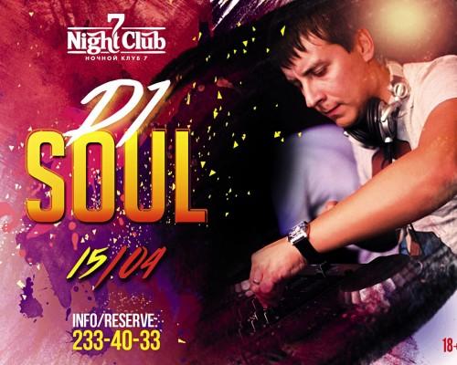 Dj Soul, вечеринка в перми.