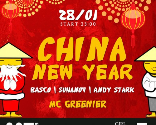 CHINA NEW YER - BASCO и SUHANOV, вечеринка в Перми.