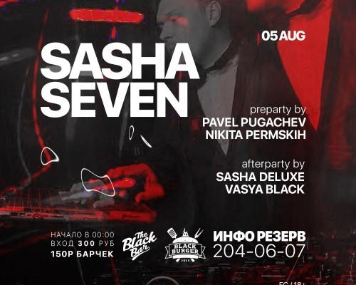 Sasha Seven,вечеринка  в Перми