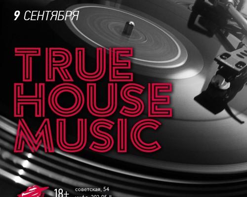 TRUE HOUSE MUSIC, вечеринка.