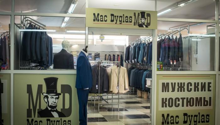 Mac Dyglas, магазин мужской одежды .