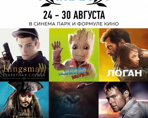ФЕСТИВАЛЬ ЗРЕЛИЩНЫХ ФИЛЬМОВ IMAX в Перми