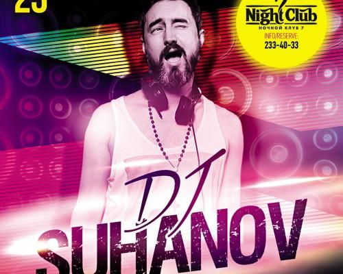 DJ Suhanov, вечеринка в клубе 7