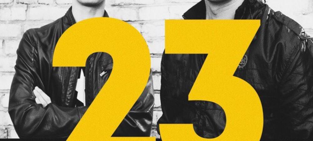 Группа 23, концерт.