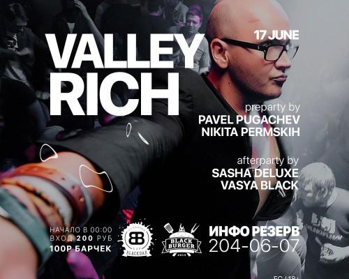 Valley Rich, вечеринка в Перми