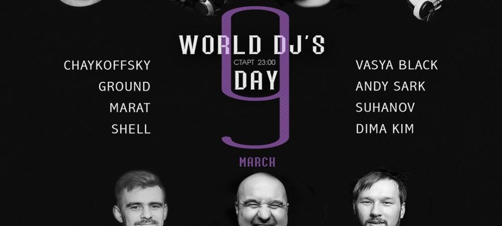 WORLD DJ'S DAY, вечеринка в М5