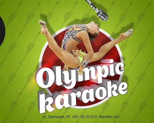 OLYMPIC KARAOKE | BAR&TON