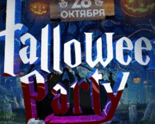 Halloween party в Shake room