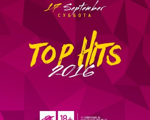 TOP HITS 2016, вечеринка в Перми