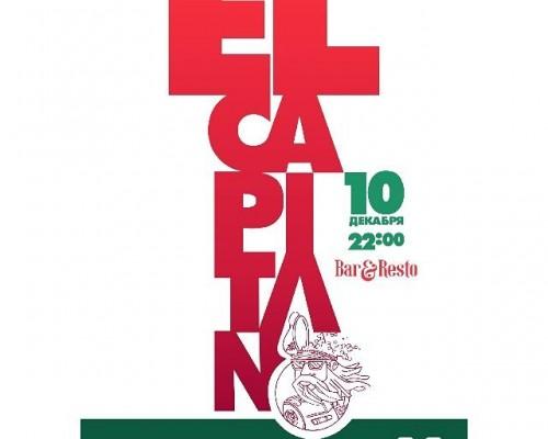 EL CAPITAN, вечеринка в Перми
