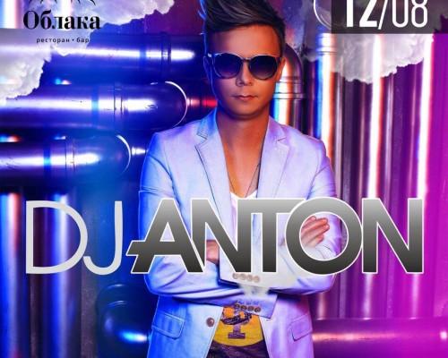 DJ ANTON, вечеринка.