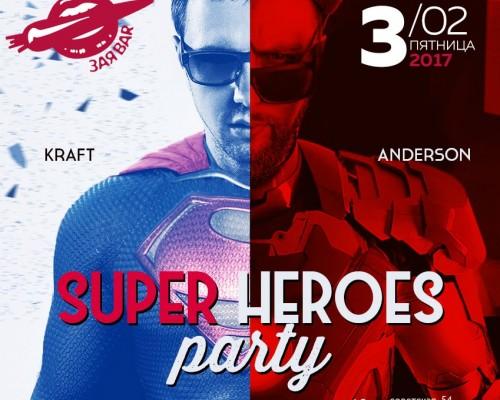SUPER HEROES PARTY в заябаре