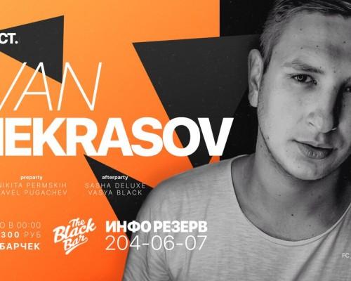 IVAN NEKRASOV, вечеринка в Блэкбаре