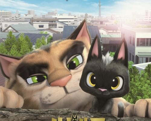 Жил-был кот, фильм.
