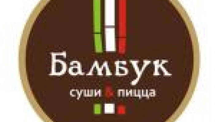 Бамбук, кафе в Закамске
