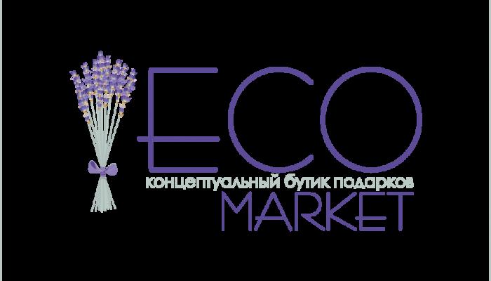ЭкоМаркет, концептуальный бутик подарков